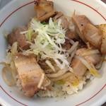 ラーメン ロケットキッチン - ランチセット<ネギ塩チャーシュー丼>(+150円)