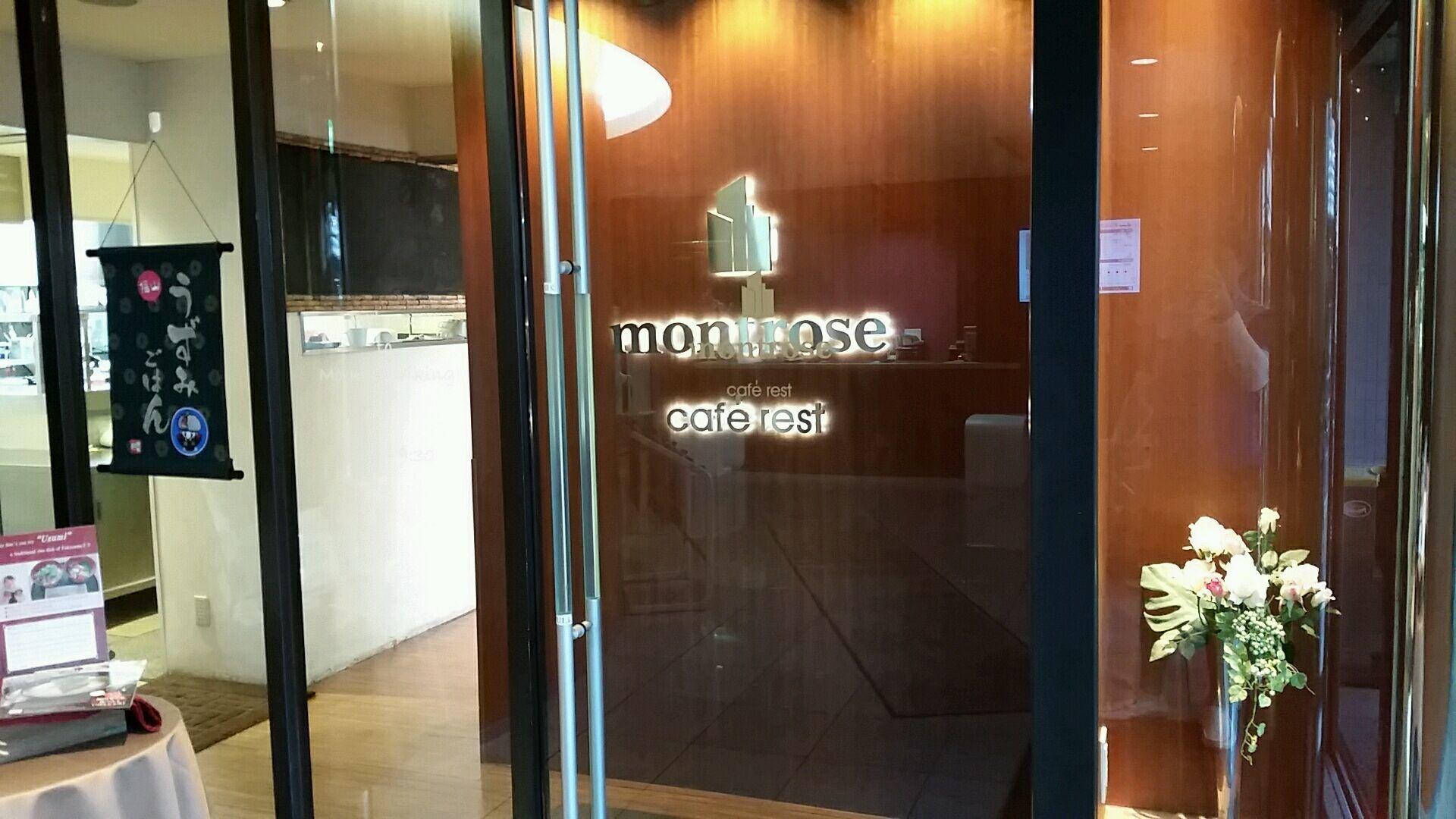 cafe rest montrose
