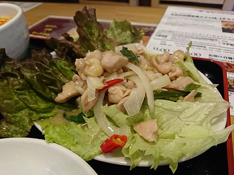 ミョー ミャンマー - チャッターピンセイ(日替わり定食)
