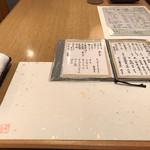 浜町 ふじ田 - テーブル