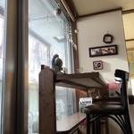 Cafeまたたび -