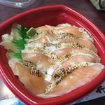 海鮮市場 丼丸 高井田店 - 炙りトロサーモン丼(540円)