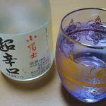 瓢箪の花 - 酒・小富士 300ml・島田酒造㈱・愛媛県東温市志津川1445番地 2017年04月
