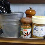 太一商店 - 「太一商店」高台に置かれたミルのコショウ・柚子こしょう・幻の魚粉