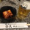 焼肉 ダイニング 天心 - 料理写真:キムチ&生ビール