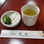 光村 - お新香とお茶