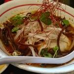 65570346 - 香蘭黒スープ餃子