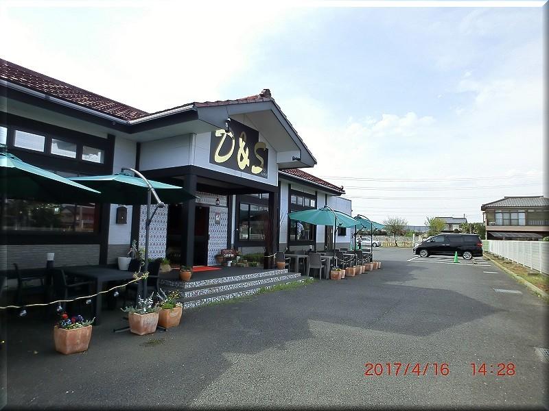 D&S 地中海レストラン