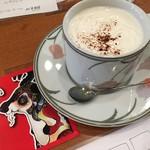 クラムカフェ -