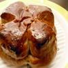 ブロート ラント - 料理写真:くるみパン¥180。サイズは大きいですが、軽い生地なのでペロッと食べられます。