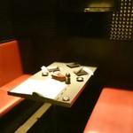 新宿 はかた地どり個室居酒屋 博多鶏 -