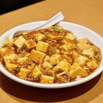 味仙 - ■麻婆飯 900円