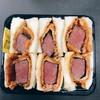 レストラン ヨコオ - 料理写真:厚切りビーフカツサンド