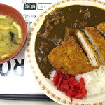 札幌市役所本庁舎食堂 - 三元豚のカツカレー_630円、味噌汁サービス