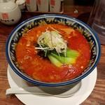 四川辣麺 - 「激辛坦々麺」950円