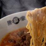 陳麻家 - お店人気NO1の濃厚坦々麺!