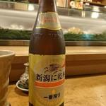 寿し銭 - 新潟に乾杯ビール