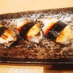 魚河岸 次郎松 - あわび煮付