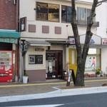 65584442 - 西公園の参道にある中華粥のお店です。