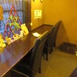 テディアンドダディ - 私も一階でお粥を注文、2階の窓際のカウンター席を利用して食事をいただきました。