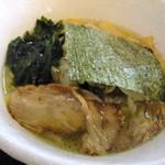 北海道チューボー - 塩ラーメン