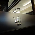 Hoshinokohiten - 可愛いポットのガラス