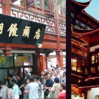 上海で100年の歴史と人気を誇る!南翔饅頭店