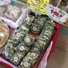 メルヘンおやべ - 料理写真:昆布もち 120円