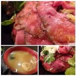レッドロック - *ローストビーフは薄切りで柔らかく食べやすいですね。 卵を潰していただくと甘みが増しますし・・ ◆お味噌汁(100円だった気がしますが)・・なくてもよかったような・・(^^;)