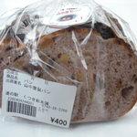 山中屋製パン - くるみレーズン