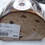 山中屋製パン - いちぢくパン