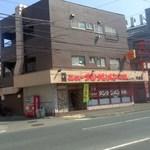 65602947 - 店舗・外観[平成29年4月14日(金)]