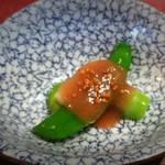 Touzentei - 春野菜、梅のソースかけ