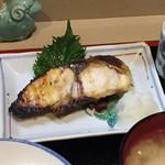 久美 - ブリ西京焼きランチ900円