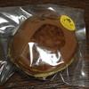 菓子工房 西村屋 - 料理写真:メルギューくんどらやき(チーズ)