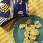 グランカルビー - しお味