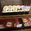道の駅福光 なんと一福茶屋 - 料理写真:火伏せまんじゅう 110円