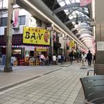 もつ焼き BAN - 前面通り(総曲輪通り)