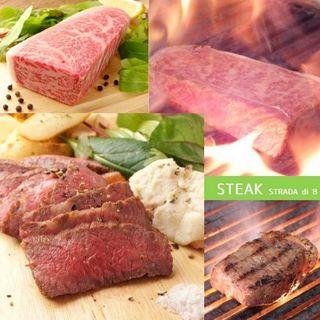 当店自慢の超火力の炭火焼&低温オーブン焼のステーキ!