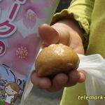近江屋 - 料理写真:15円饅頭も出たぞ!