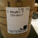 スターバックス・コーヒー イオンモール熱田店 - オーダーがステッカーになりました