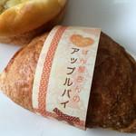ぽっくる農園 ベーカリー&カフェ - アップルパイ160円