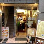 珈琲館 潤 - 店舗外観。天満橋商店街にある。