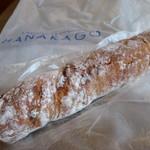 ハナカゴ - チーズの入ったパン