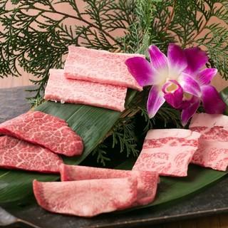 ①【匠のこだわり3ヶ条】~肉のこだわり~