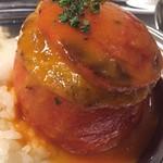 クレッソニエール - 丸ごとトマト肉詰めロースト プロヴァンス風