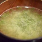 小路小路 - アオサの味噌汁