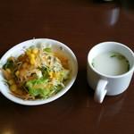 ガンジス川 - セットサラダとスープ