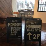 cafe MONDOOR -
