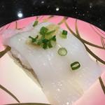 廻鮮寿司 しまなみ - 真イカのネギ生姜